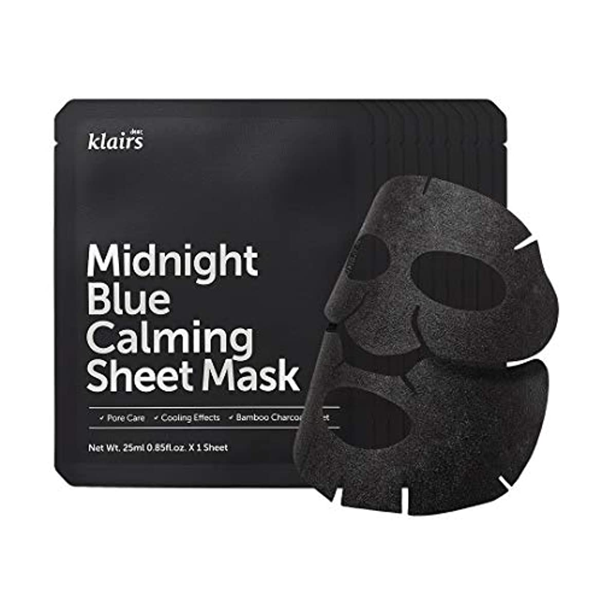 肌寒い実験プロジェクタークレアスミッドナイトブルーカーミングクリーム25mlX10枚セット (Klairs Midnight Blue Calming Sheet Mask 25mlX10ea) [並行輸入品]
