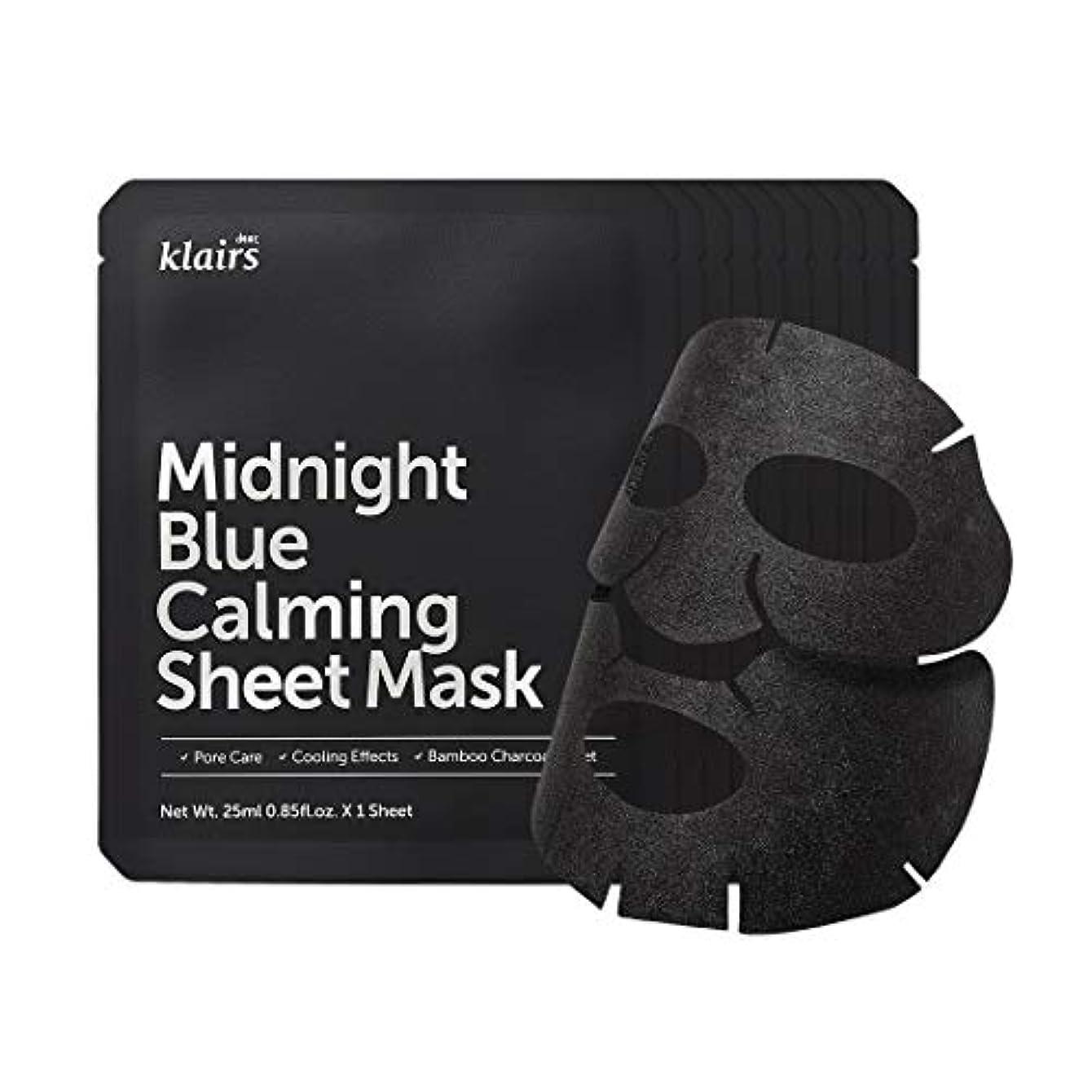 説得不平を言う無声でクレアスミッドナイトブルーカーミングクリーム25mlX10枚セット (Klairs Midnight Blue Calming Sheet Mask 25mlX10ea) [並行輸入品]