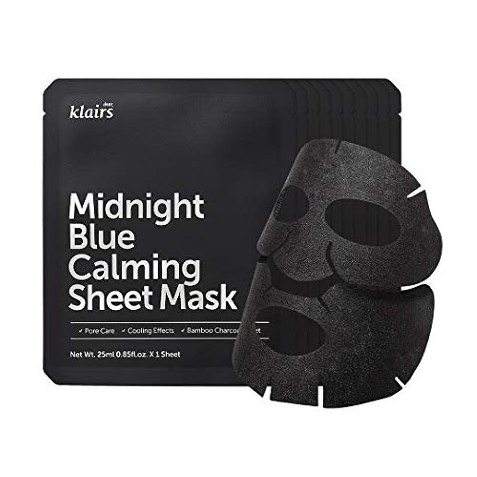 神資本主義発行クレアスミッドナイトブルーカーミングクリーム25mlX10枚セット (Klairs Midnight Blue Calming Sheet Mask 25mlX10ea) [並行輸入品]