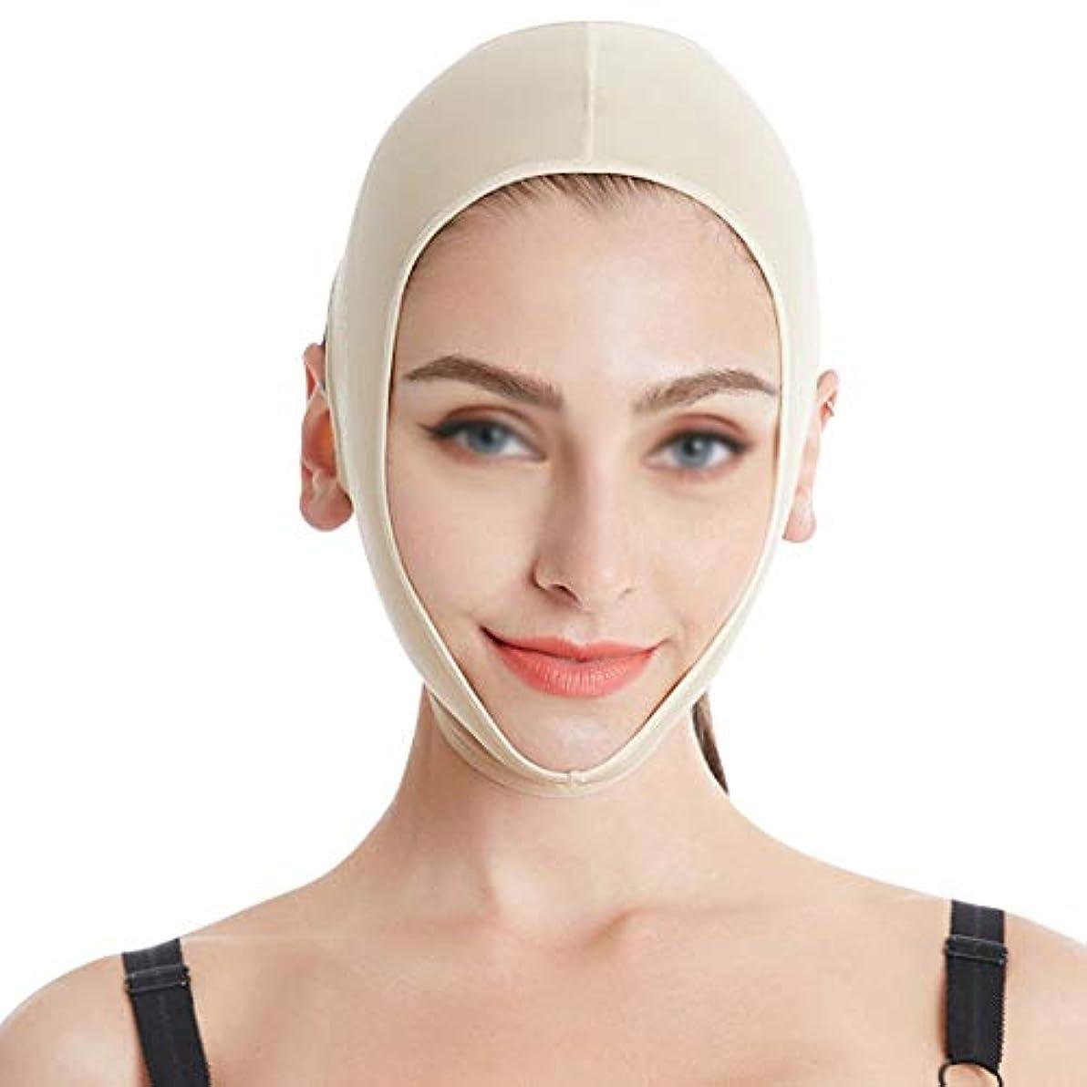 ZWBD フェイスマスク, 顔を持ち上げる包帯V顔薄い顔包帯マスク持ち上がる引き締め睡眠フード顔彫刻形状を二重あごに (Size : L)