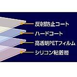HAKUBA デジタルカメラ液晶保護フィルムMarkII SONY α6500/α6300/α6000/α5100専用 DGF2-SA6500 画像