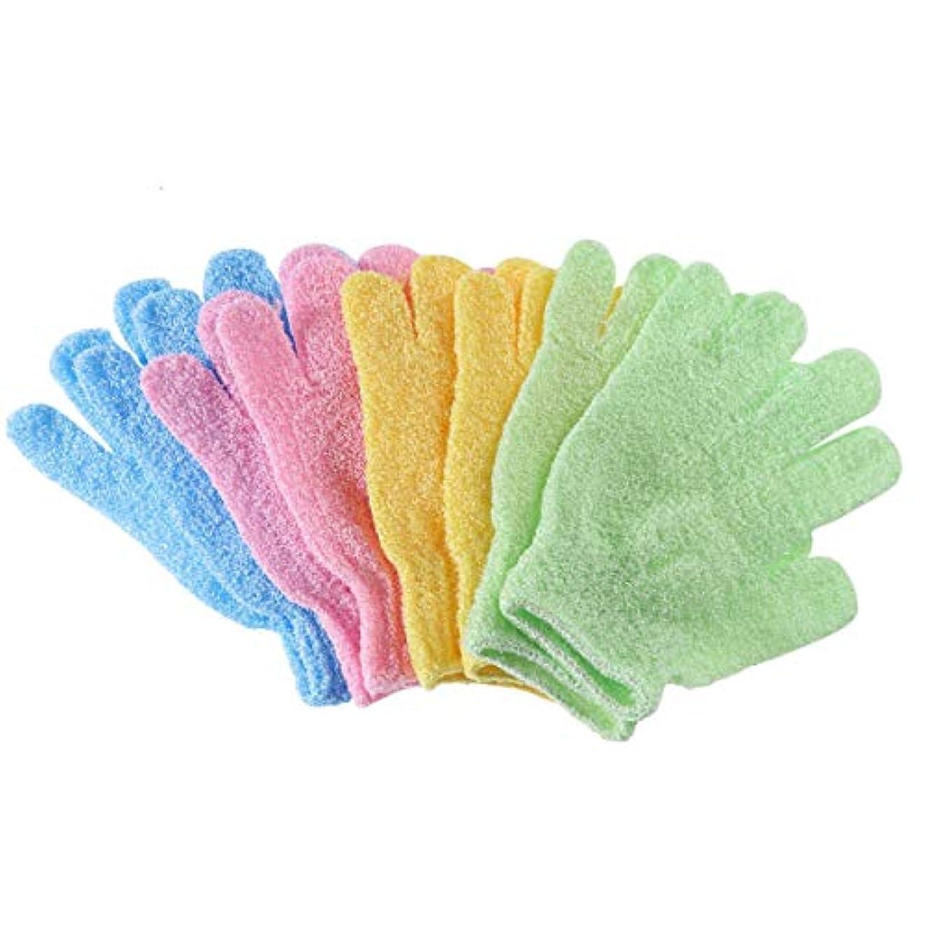 手書き気をつけてラウズFrcolor シャワーバスグローブ 沐浴手袋 ナイロン ボディスクラブ エクスフォリエーター 4ペア入 ランダムカラー