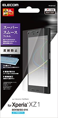 [해외]엘레 컴 Xperia XZ1 필름 SO-01K (docomo) | SOV36 (au) 스무스 터치 반사 방지 PM-XZ1FLST/Elecom Xperia XZ1 film SO-01K (docomo) | SOV 36 (au) Smooth touch antireflection PM-XZ1FLST