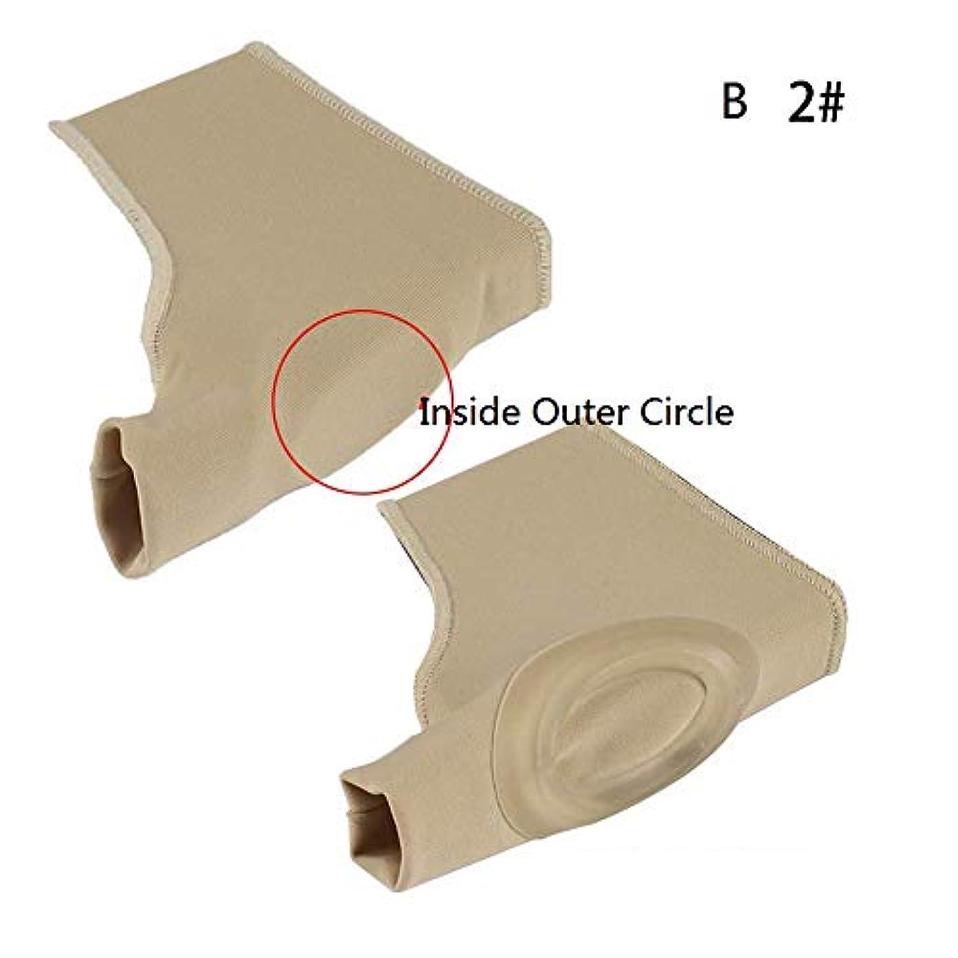 不満収縮サスティーン親指中足骨ジェルスリーブ前足クッションパッド (2 ペア)-足の健康のサポートボール