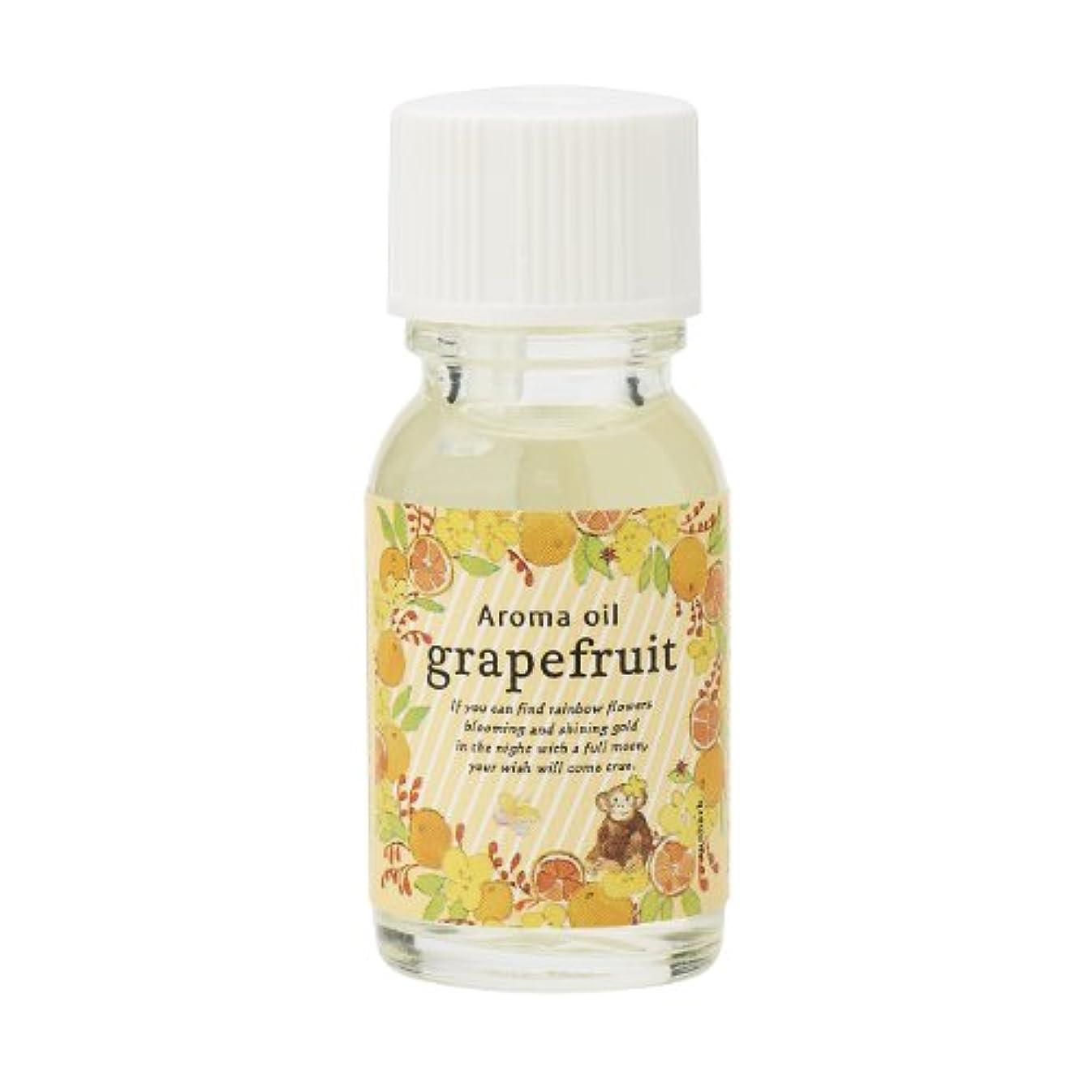 キャリアオアシス甘くするサンハーブ アロマオイル グレープフルーツ 13ml(シャキっとまぶしい柑橘系の香り)