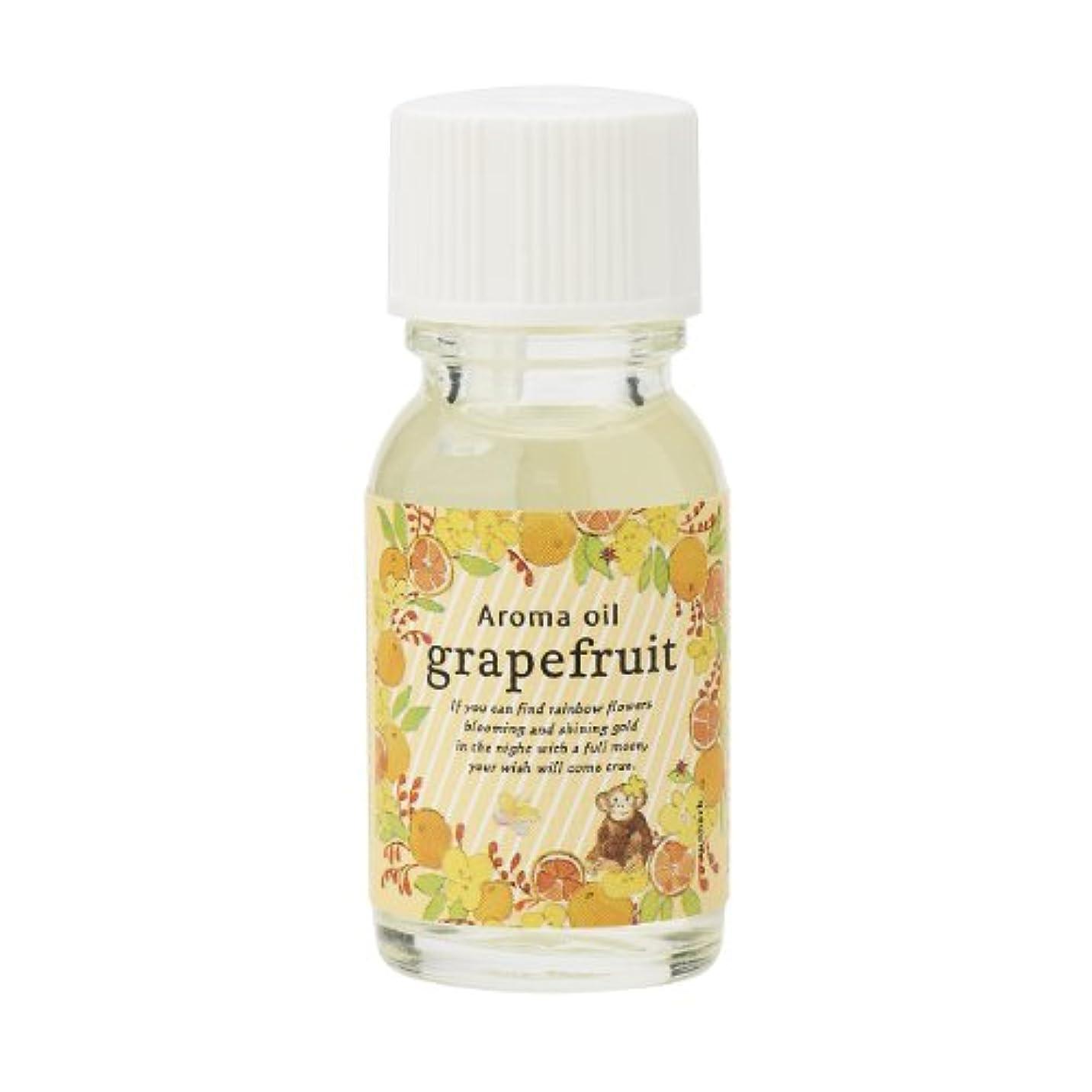スプレー除外する幸運サンハーブ アロマオイル グレープフルーツ 13ml(シャキっとまぶしい柑橘系の香り)