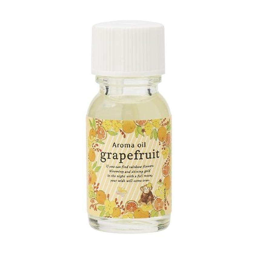 葉を拾う規定飛躍サンハーブ アロマオイル グレープフルーツ 13ml(シャキっとまぶしい柑橘系の香り)