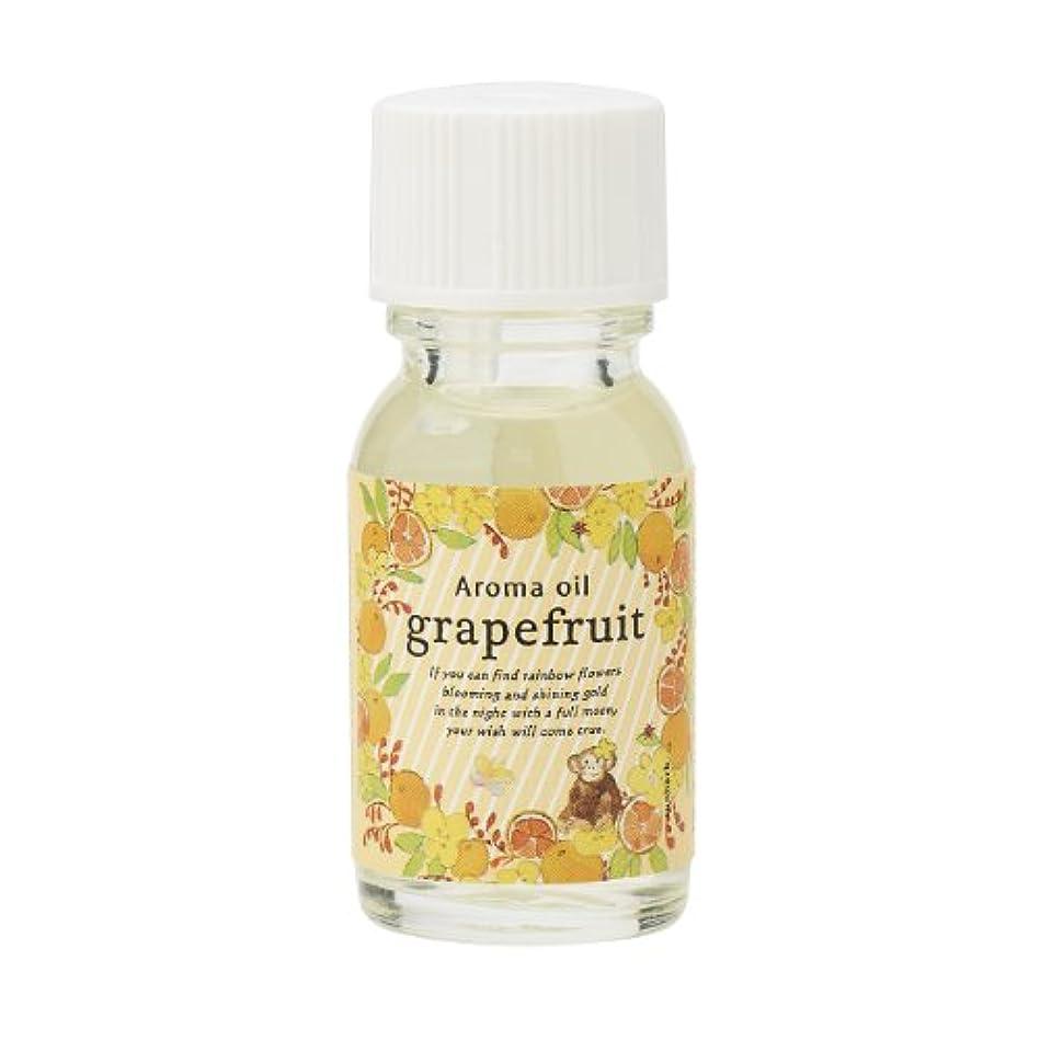 ローズ歌う思慮のないサンハーブ アロマオイル グレープフルーツ 13ml(シャキっとまぶしい柑橘系の香り)