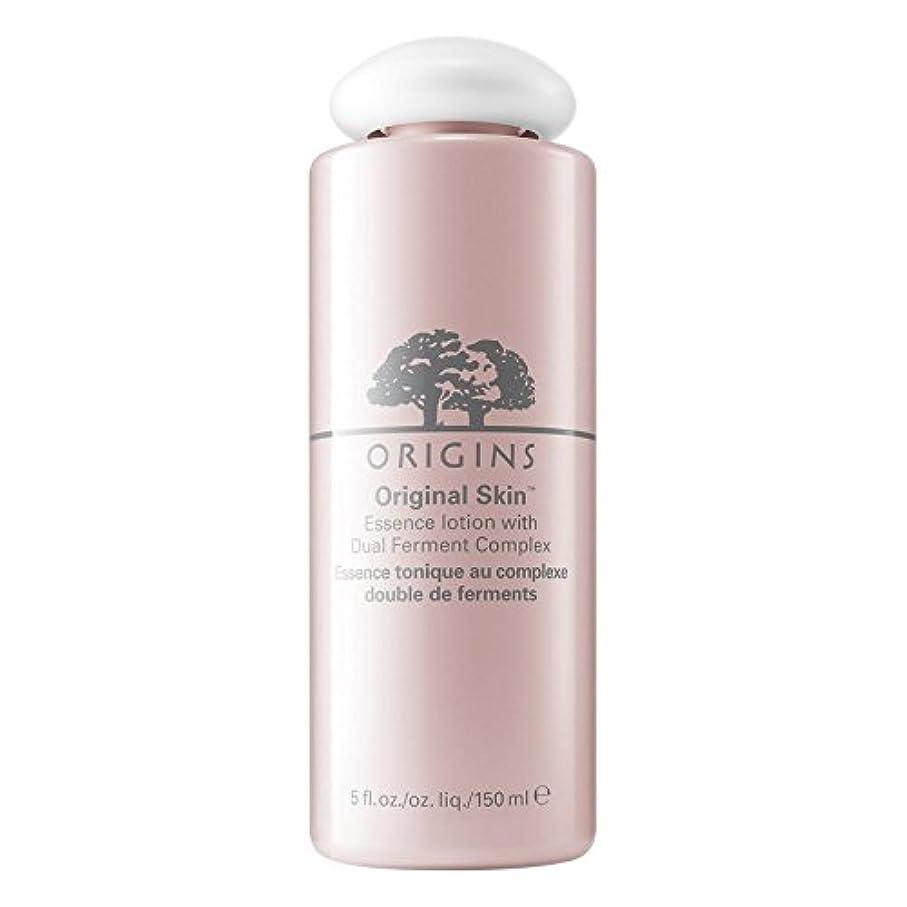 大きさ奨学金放散する起源オリジナルスキンエッセンスローション150 x2 - Origins Original Skin Essence Lotion 150ml (Pack of 2) [並行輸入品]