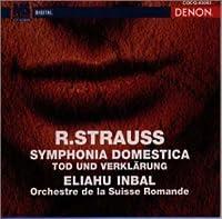R.シュトラウス:家庭交響曲