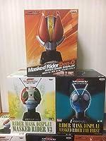 仮面ライダー ライダーマスクディスプレイ 3種 フィギュア