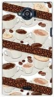 液晶保護フィルム 付 アクオス zeta SH-01G AQUOS ZETA アクオス ハード カバー ケース コーヒーとコーヒー豆 docomo スマホケース ドコモ スマホカバー デザインケース