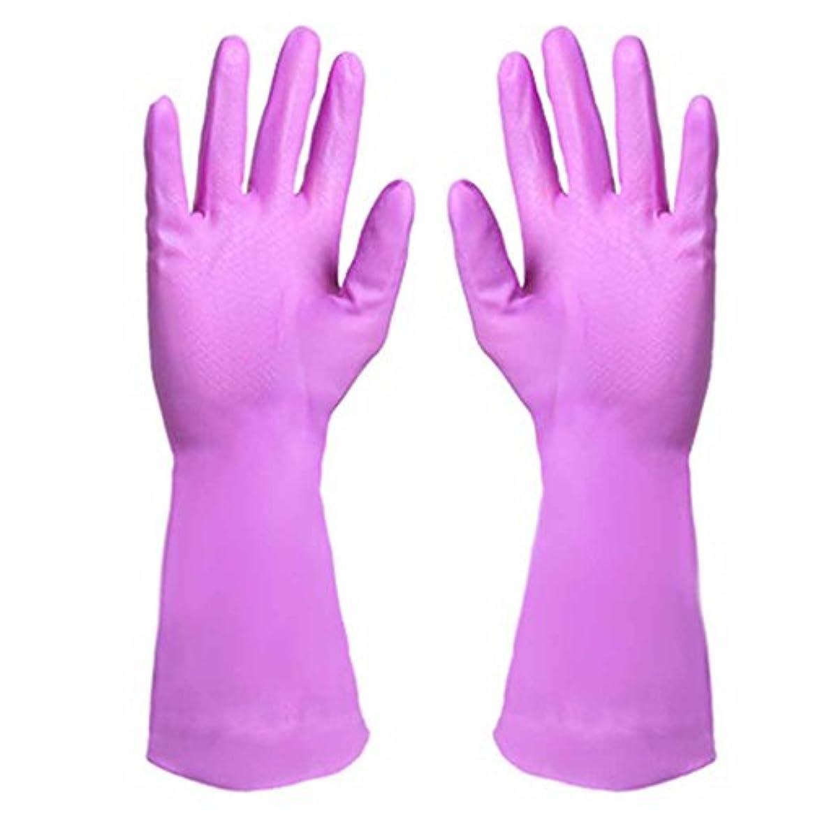 外側サポート故国使い捨て手袋 PVCソフト防油防水手袋キッチン耐久性汚れ手袋 (Color : Purple)