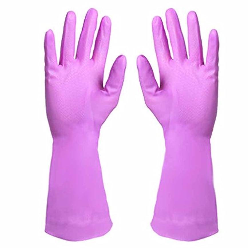 楽観ズーム起こる使い捨て手袋 PVCソフト防油防水手袋キッチン耐久性汚れ手袋 (Color : Purple)