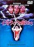 イーストウィックの魔女たち【ワイド版】 [DVD]