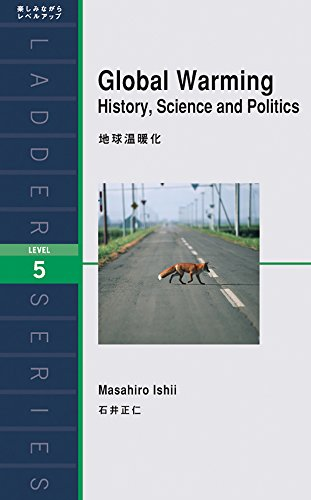 地球温暖化 Global Warming: History, Science and Politics (ラダーシリーズ Level 5)