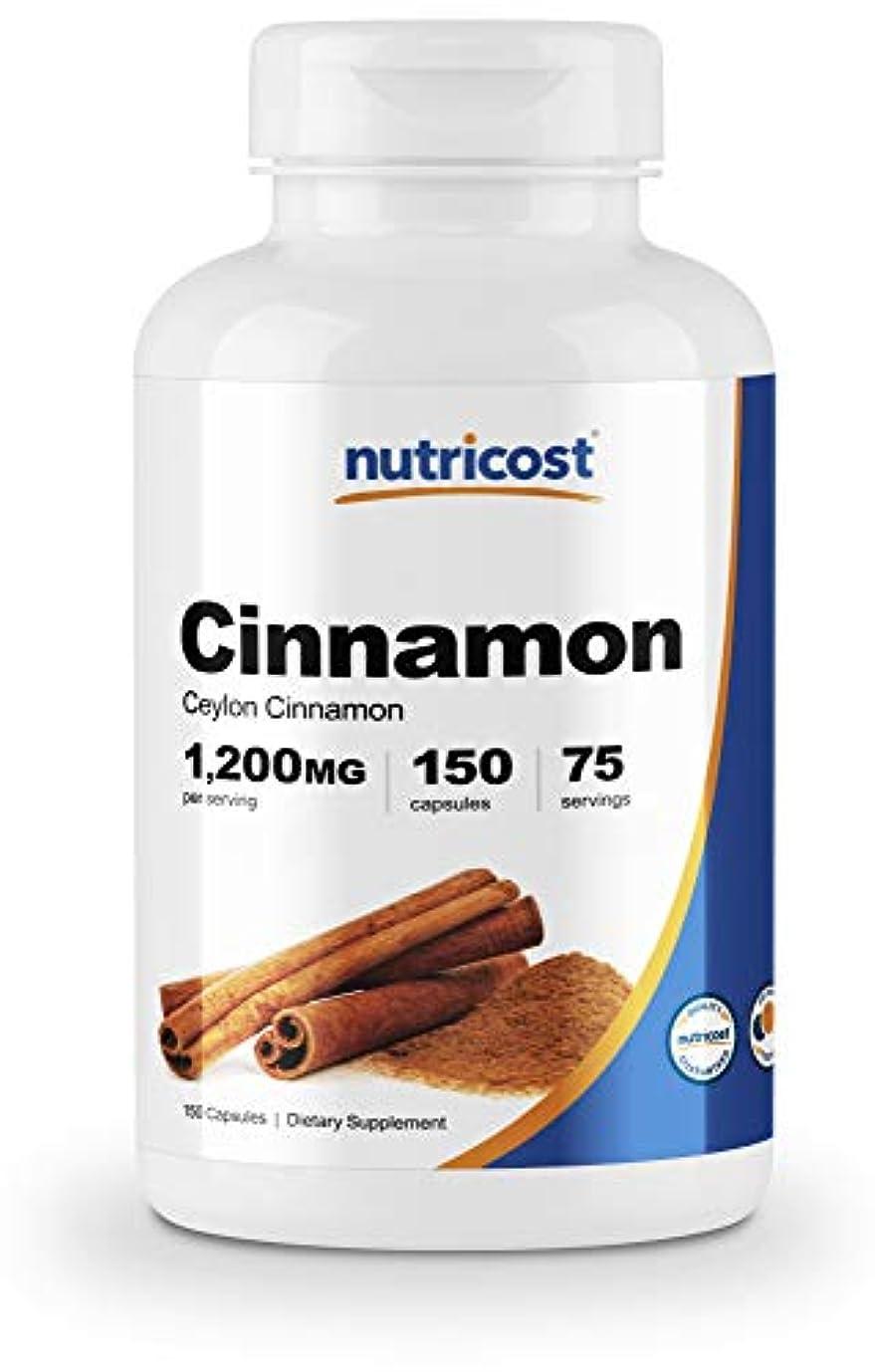 合併リブ卒業Nutricost シナモン (セイロンシナモン) 1,200mg、150植物性カプセル、非GMO、グルテンフリー