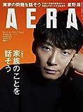 AERA (アエラ) 2019年 12/31-1/7合併号【表紙:星野源】 [雑誌]