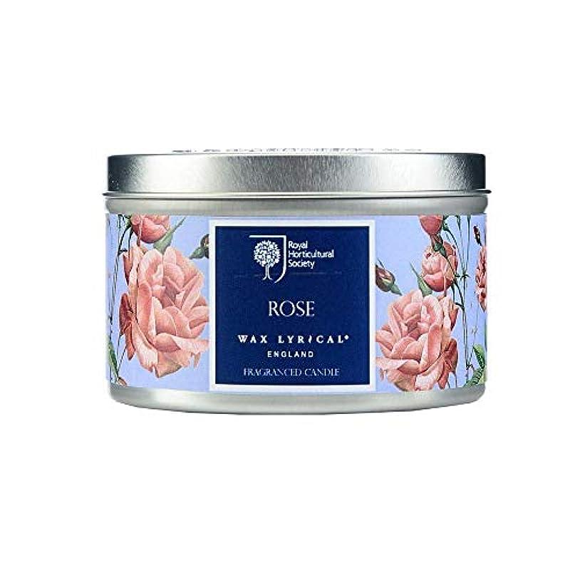 抑制スタンド滝WAX LYRICAL RHS FRAGRANT GARDEN 缶入りキャンドル ローズ CNRH5002