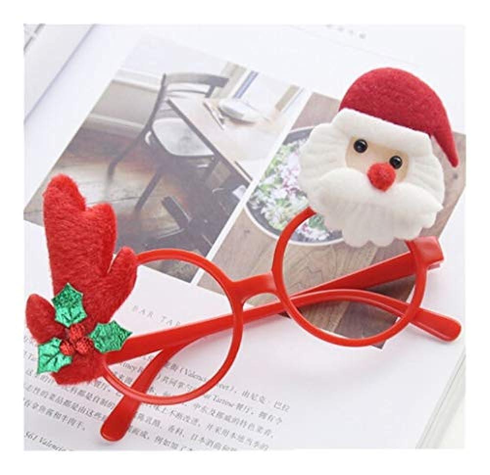 桃コテージ層クリスマスギフトクリスマスは、クリスマスは(利用可能な4つのスタイル)消耗品まで創造的な漫画のヘラジカメガネ休日のドレスを装飾フレーム子供のヘアアクセサリーメガネ (スタイル : 4#)