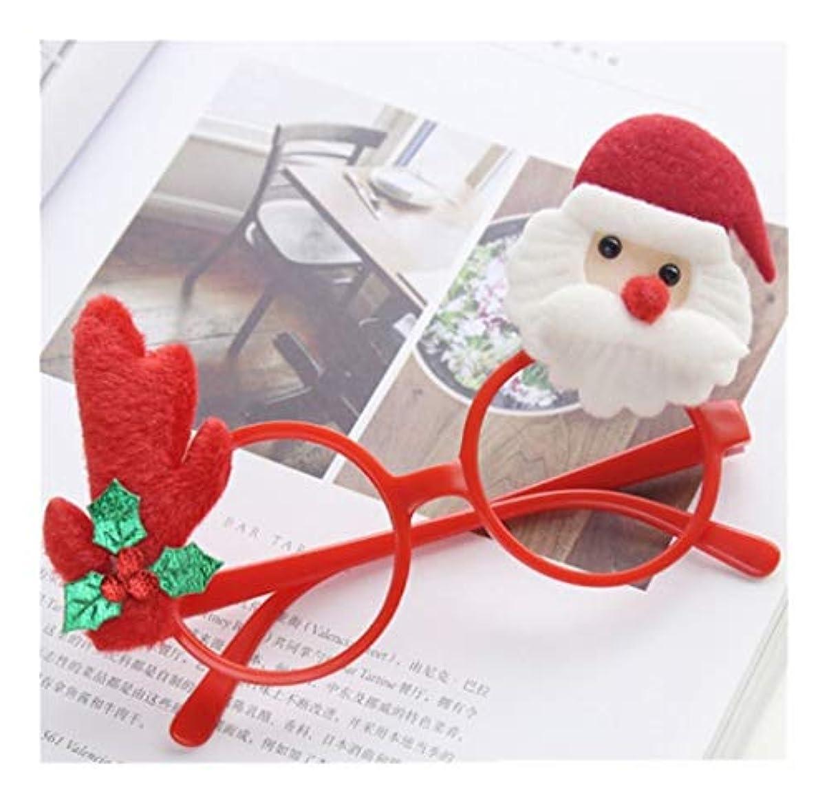 蒸留するコースジョグクリスマスギフトクリスマスは、クリスマスは(利用可能な4つのスタイル)消耗品まで創造的な漫画のヘラジカメガネ休日のドレスを装飾フレーム子供のヘアアクセサリーメガネ (スタイル : 4#)