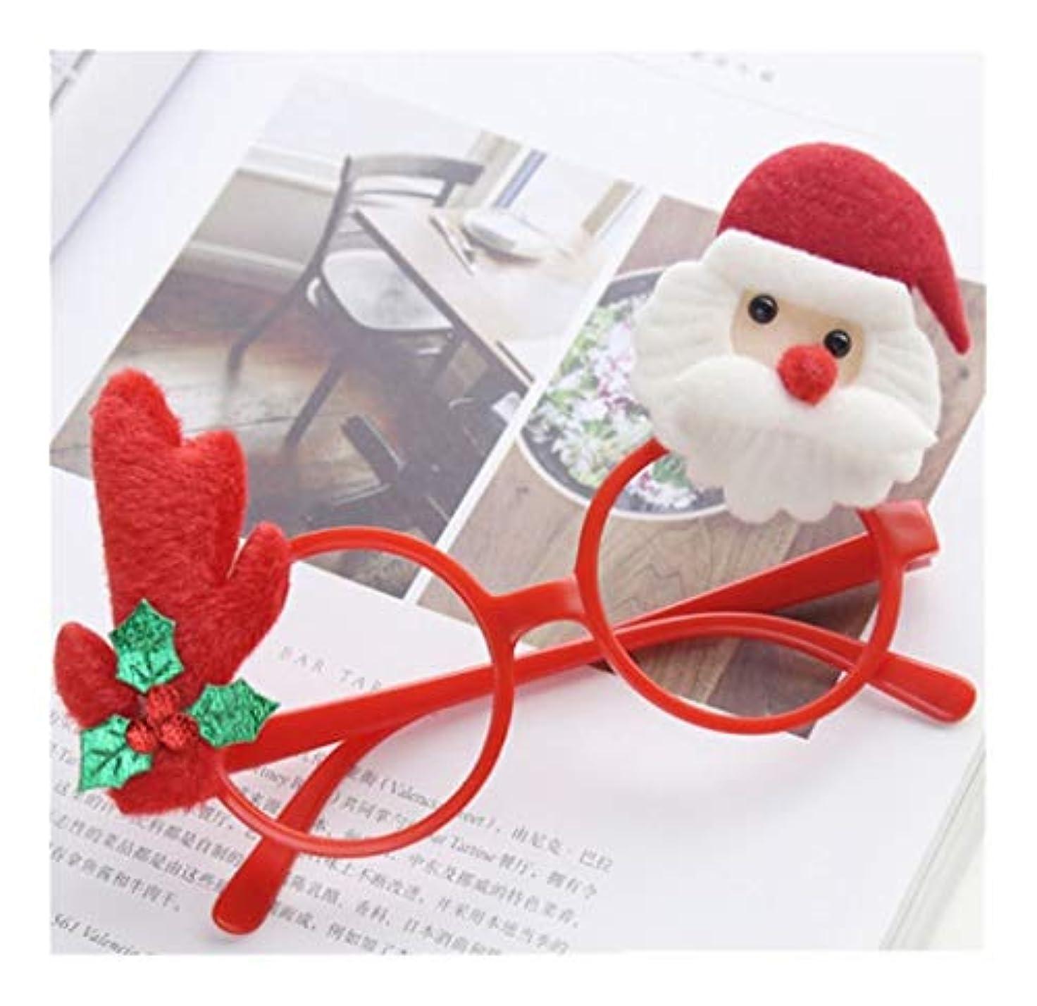 間隔去る野生クリスマスギフトクリスマスは、クリスマスは(利用可能な4つのスタイル)消耗品まで創造的な漫画のヘラジカメガネ休日のドレスを装飾フレーム子供のヘアアクセサリーメガネ (スタイル : 4#)