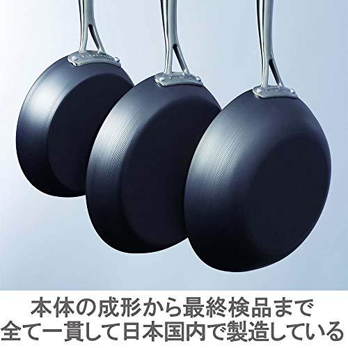 ビタクラフト『スーパー鉄26cm』