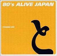 80's ALIVE JAPAN