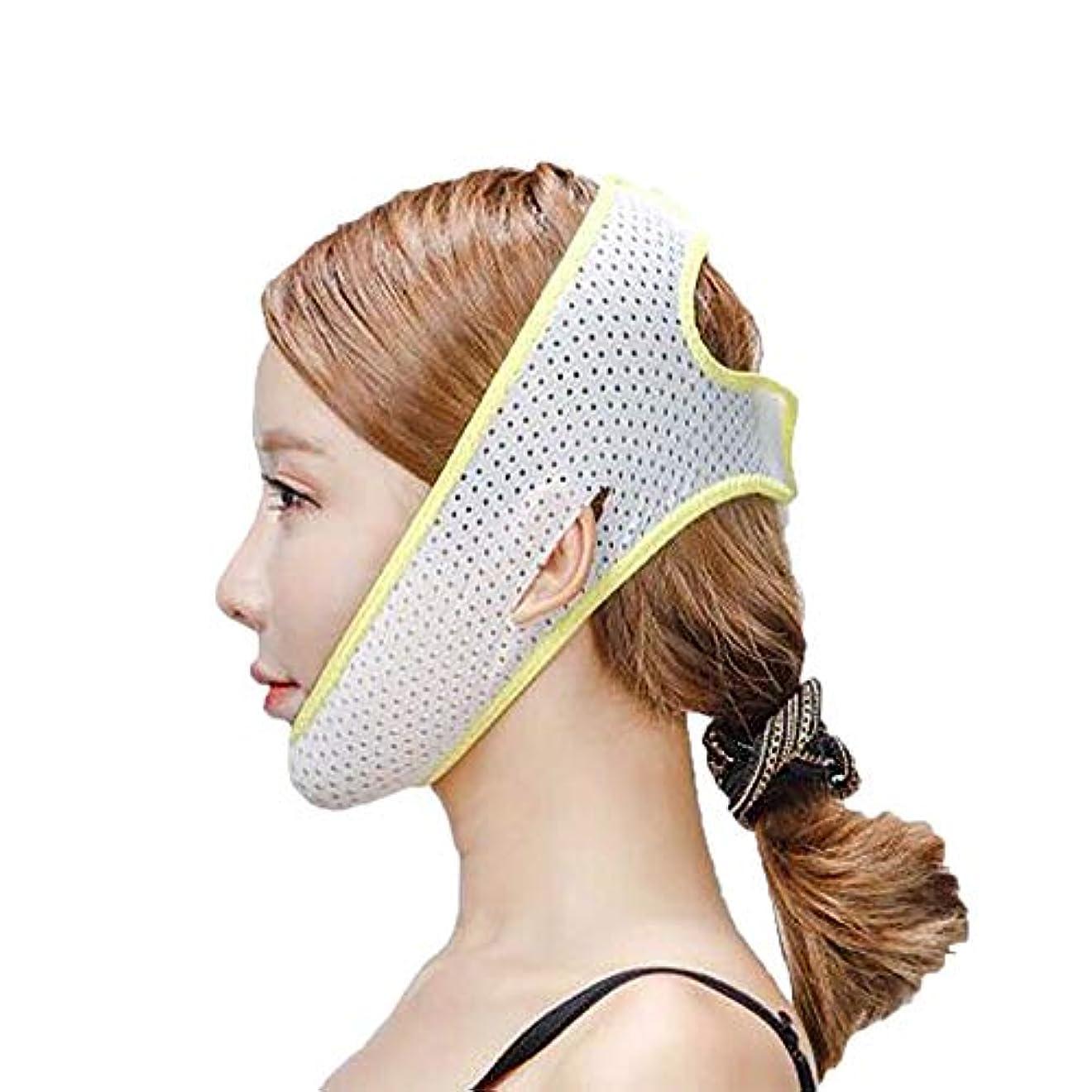 故障ケーブルカー座標フェイスリフトマスク、ダブルチンストラップ、フェイシャル減量マスク、フェイシャルダブルチンケアスリミングマスク、リンクルマスク(フリーサイズ) (Color : Yellow)