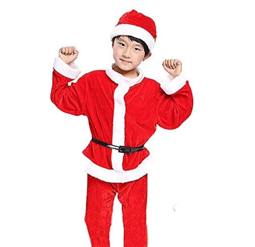 プロトタイプ編集するスイング(ティーモイス)Timoise キッズ 子供 クリスマス服 コスチューム サンタクロース 帽子付き ベルト ショール 可愛い プレゼント サンタ服 四点セット 女の子 男の子 (男の子(四点セット), 130cm(8-9歳))