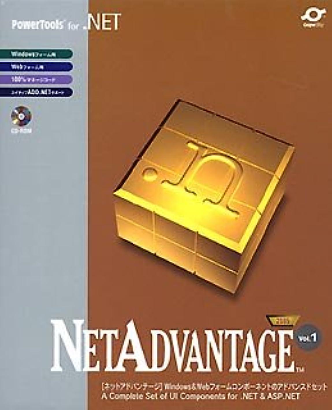 機会子犬煙NetAdvantage 2005 Vol.1 1開発ライセンスパッケージ