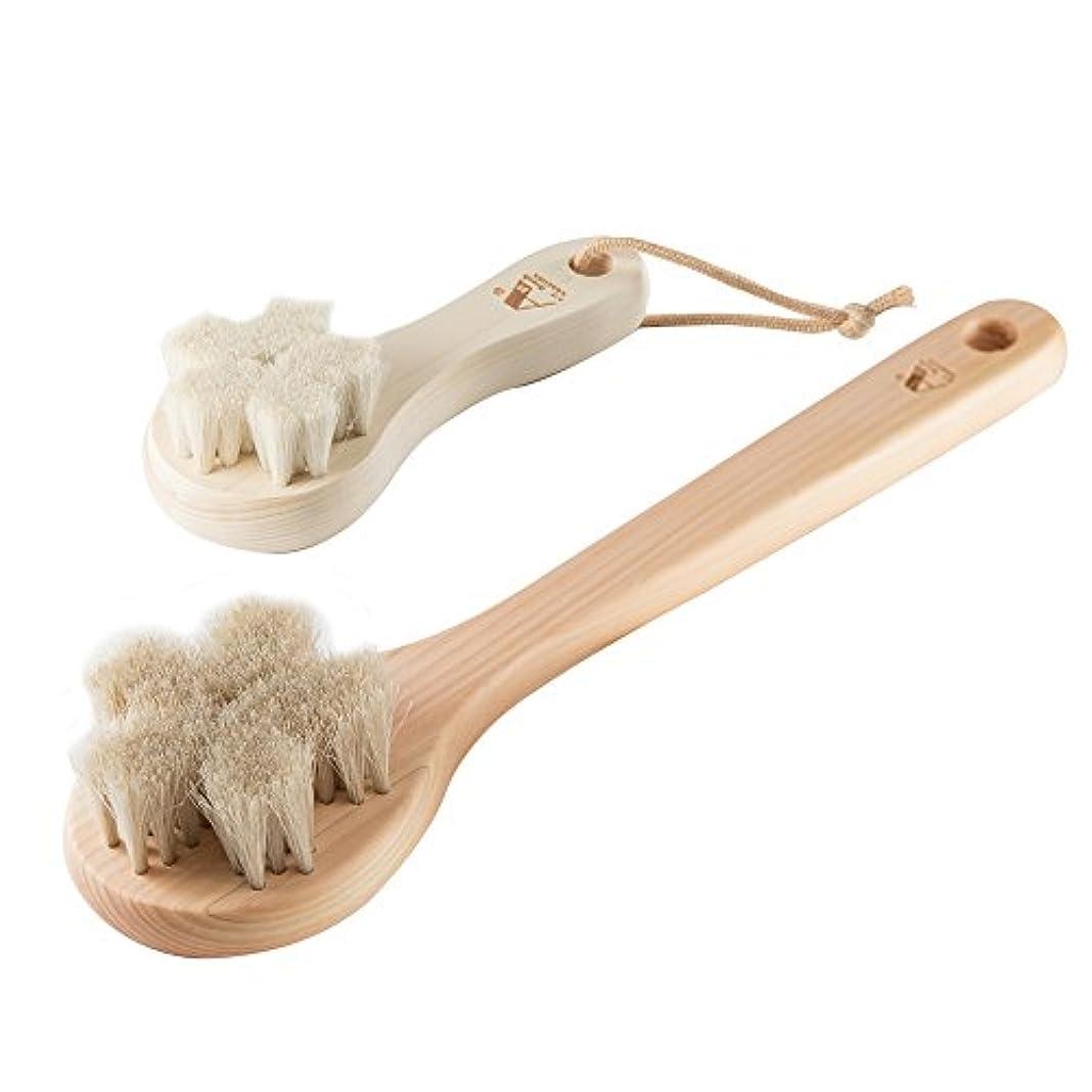 味付け受け取る自分を引き上げるアートブラシ社 馬毛ボディブラシ?さくら クレオパトラ+洗顔ブラシセット