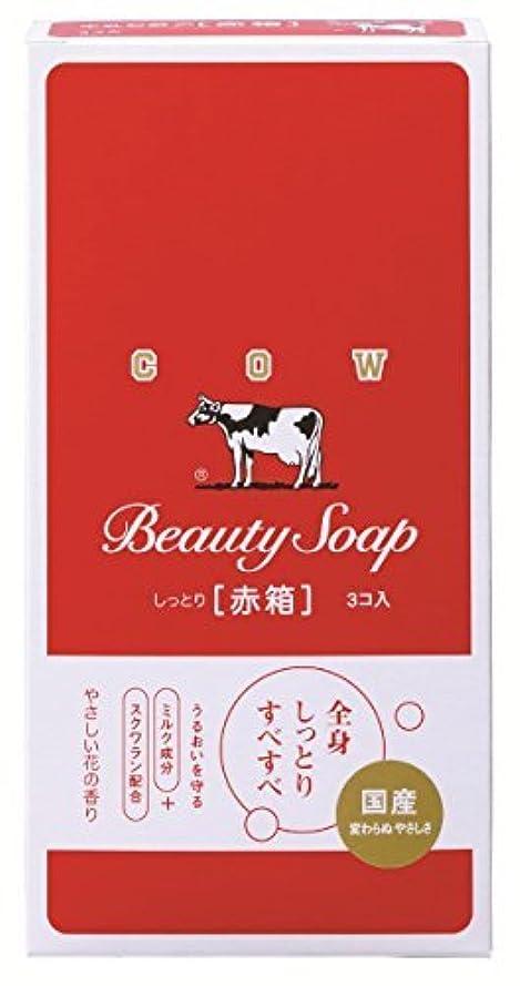 インフルエンザ運賃分析的な【まとめ買い】牛乳石鹸 カウブランド 赤箱 3コ入 ×2セット