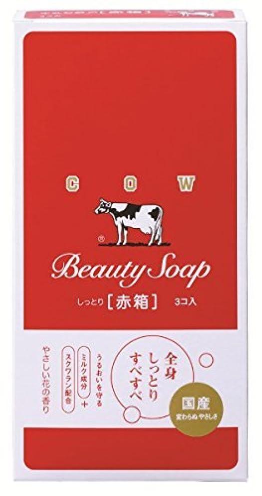 意外バンジージャンプ害【まとめ買い】牛乳石鹸 カウブランド 赤箱 3コ入 ×2セット