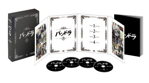 パンドラ コレクターズ・ボックス [DVD]の詳細を見る