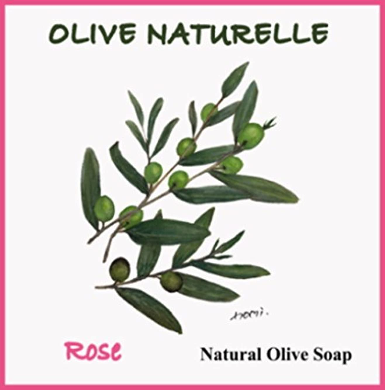 許可解決浴Olive Naturelle Rose Soap Bar