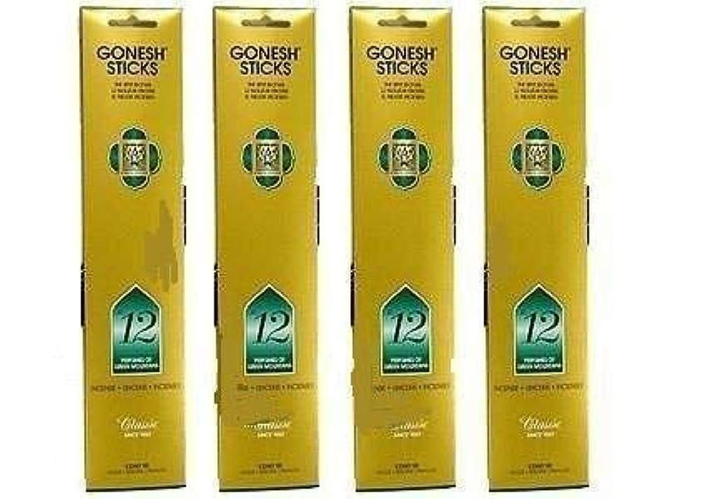 証人顎完全に乾くGonesh Incense Sticks – クラシック# 12緑の山の香水Lot of 4