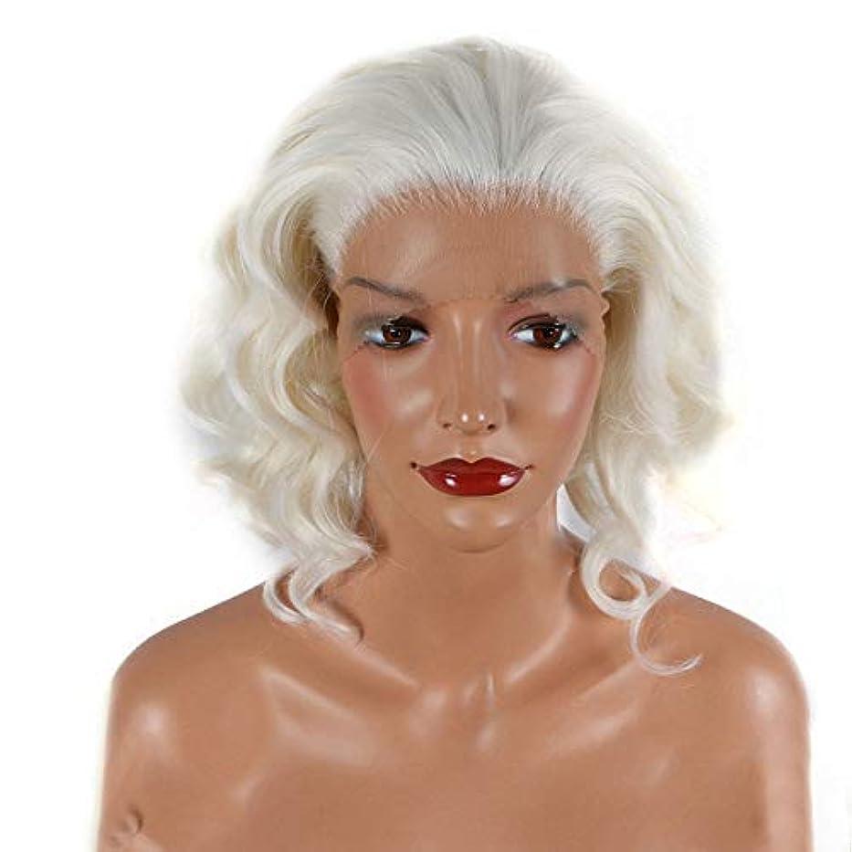 バレーボールロケーションもう一度YOUQIU 女性の日常かつらのために女子ショートボブスタイルカーリー白毛ウィッグ (色 : ホワイト)