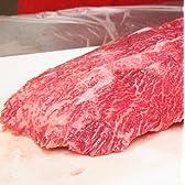 【MRB】フラットアイロン丸 ブロック(牛肩肉・みすじ・トップブレード)ミスジ/ステーキから牛スジ煮込みまで作れる♪BBQ食材 アメリカンビーフ US産牛肉ステーキ・フラットアイアンステーキ用ブロック牛肉(モーガン牧場ビーフ・アメリカ産プレミアムビーフ) 【販売元:The Meat Guy(ザ・ミートガイ)】