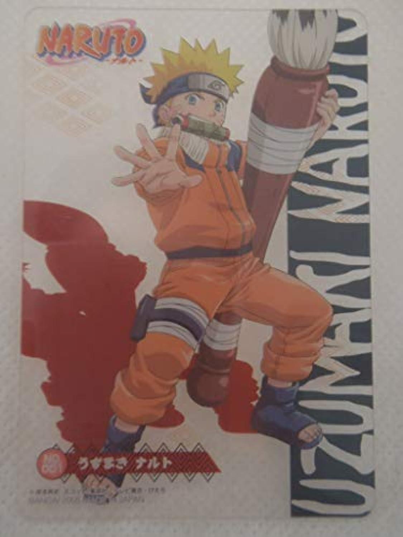 NARUTO ナルト カードゲーム クリアカード No.001 うずまきナルト