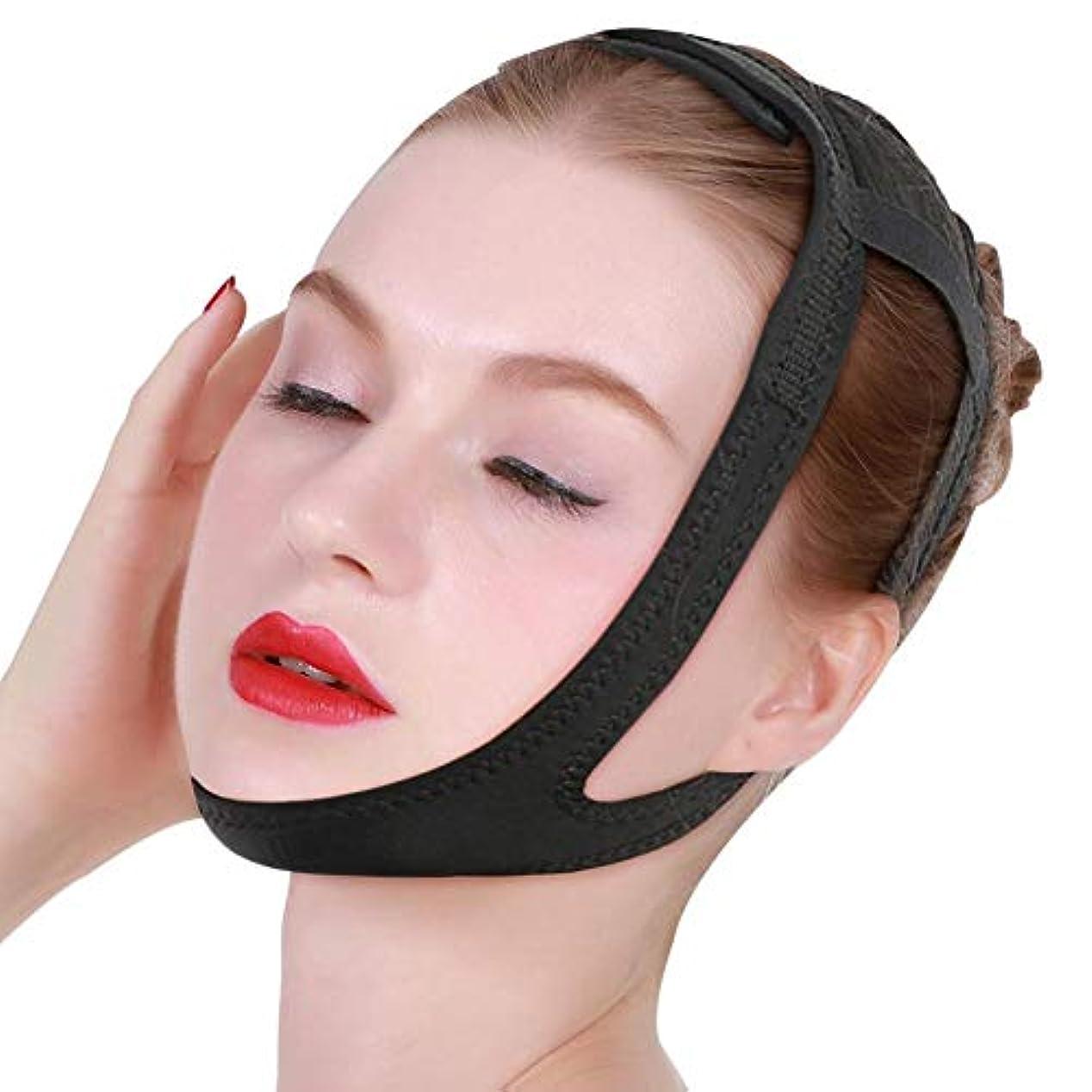 散らす震え音楽を聴くフェイススリミングベルト Vライン フェイススリップベルト 通気性 フェイスマスク