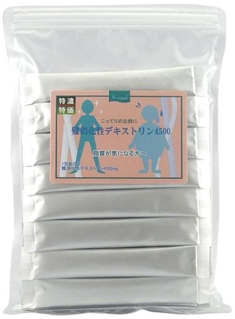 魚貨物災害AIGエム 難消化性デキストリン4500