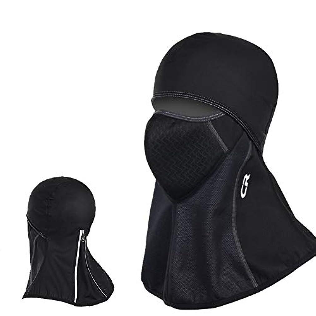 提出するテクニカルドックコールドマスク冬暖かいフード男性オートバイライディングマスクコールドフルフェイス屋外マスク防風フード機器に乗って