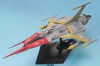EXモデル 1/100 コスモゼロ (宇宙戦艦ヤマト)