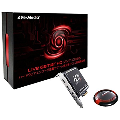 AVerMedia Live Gamer HD AVT-C985 ハードウェアエンコーダ搭載でゲーム実況をらくらく高画質配信 日本正規代理店品 DV334 AVT-C985