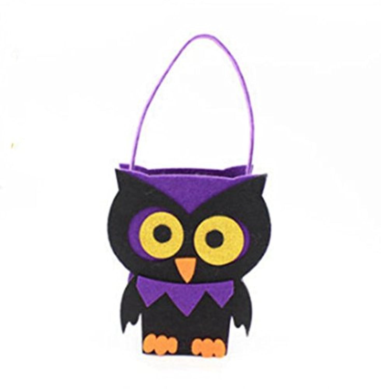 Liebeye ハロウィン ハンドバッグ 新しい モダンな かわいい 不織布生地  スマイル ハルク 子供 キッズ キャンディビスケットバッグ 大きい フクロウ
