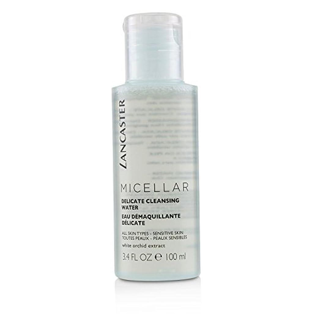 セール電話をかける反対するランカスター Micellar Delicate Cleansing Water - All Skin Types, Including Sensitive Skin 100ml/3.4oz並行輸入品