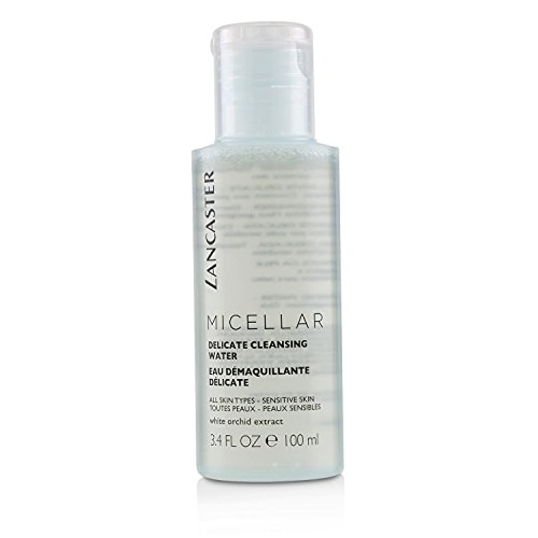人工晩餐いじめっ子ランカスター Micellar Delicate Cleansing Water - All Skin Types, Including Sensitive Skin 100ml/3.4oz並行輸入品