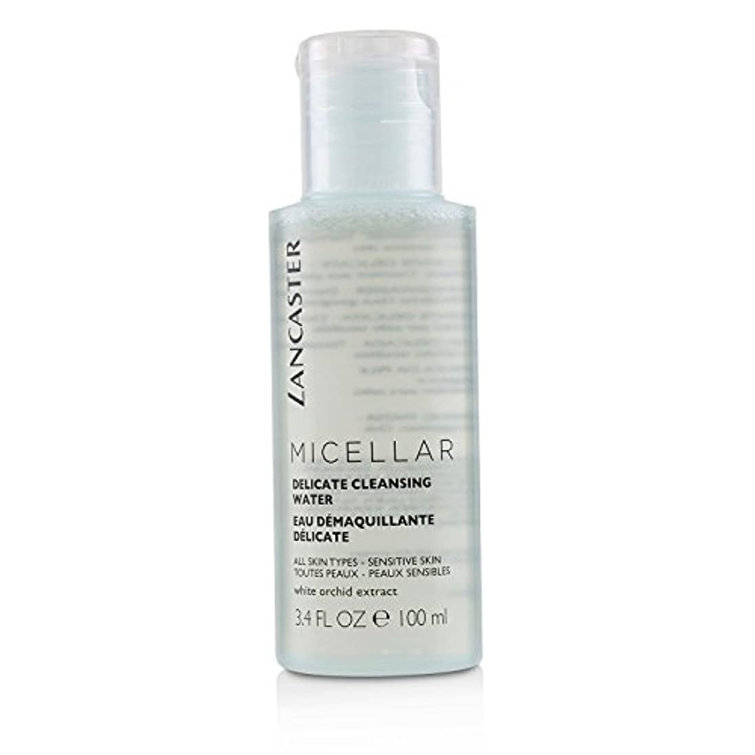 程度ましい検出するランカスター Micellar Delicate Cleansing Water - All Skin Types, Including Sensitive Skin 100ml/3.4oz並行輸入品