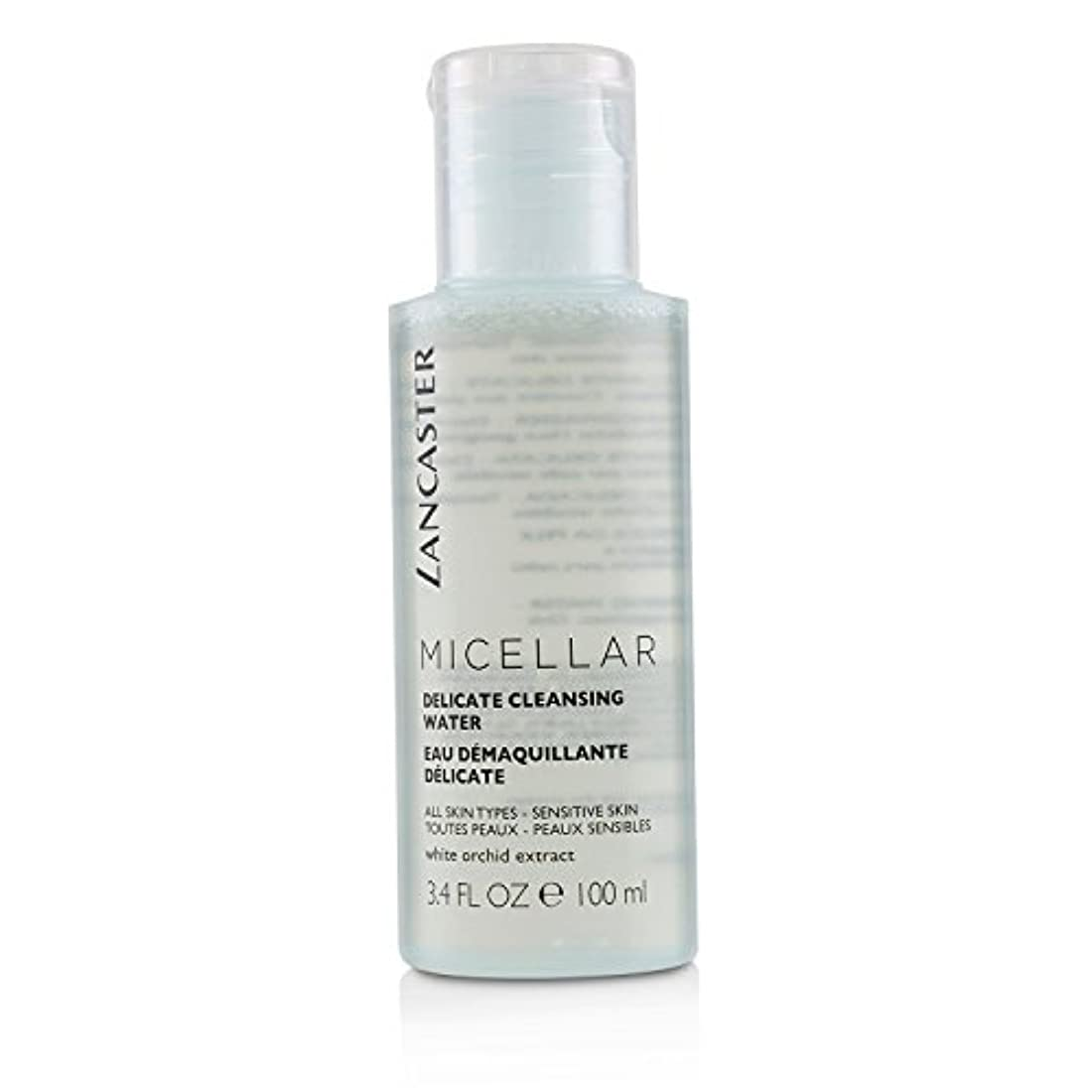 結婚航海のお別れランカスター Micellar Delicate Cleansing Water - All Skin Types, Including Sensitive Skin 100ml/3.4oz並行輸入品
